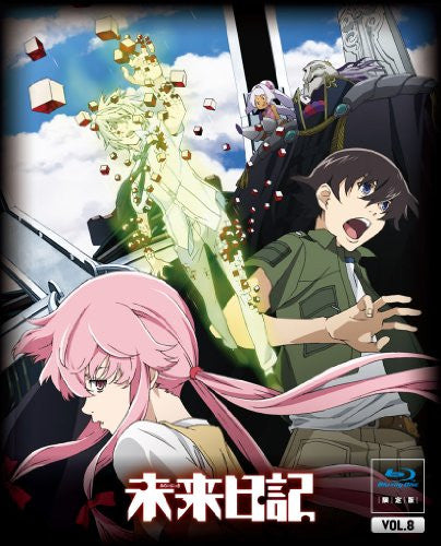 Image 2 for Future Diary / Mirai Nikki Vol.8 [Blu-ray+CD Limited Edition]
