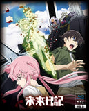 Thumbnail 2 for Future Diary / Mirai Nikki Vol.8 [Blu-ray+CD Limited Edition]