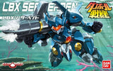 Thumbnail 2 for Danball Senki W - LBX Sea Serpent - 026 (Bandai)