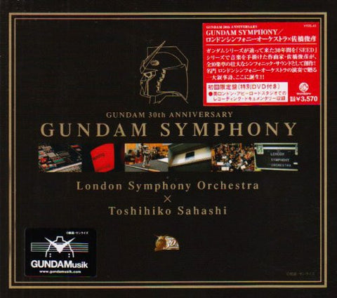 Image for GUNDAM 30th ANNIVERSARY GUNDAM SYMPHONY [Limited Edition]