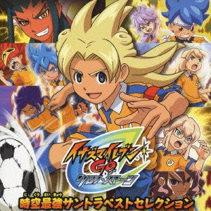 Inazuma Eleven GO Chrono Stone Jikuu Saikyou Soundtrack Best Selection
