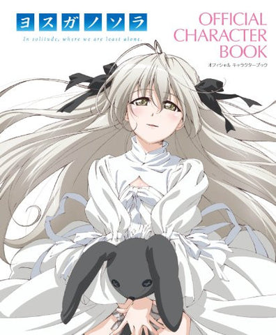 Image for Yosuga No Sora   Official Character Book