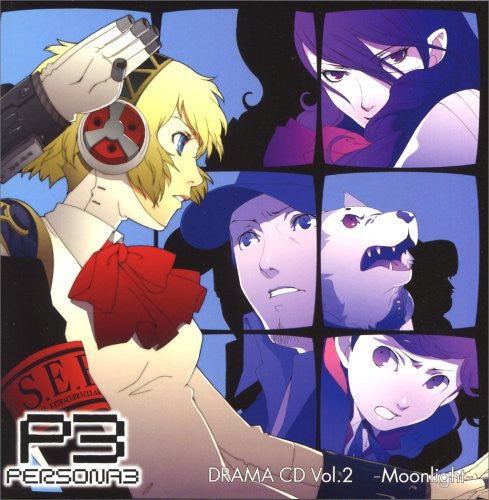 Image 1 for PERSONA3 DRAMA CD Vol.2 -Moonlight-