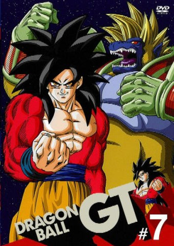 Image for Dragon Ball GT #7