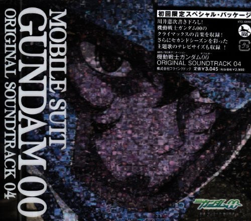 Image 1 for Mobile Suit Gundam 00 Original Soundtrack 04