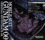 Thumbnail 2 for Mobile Suit Gundam 00 Original Soundtrack 04