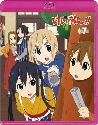 Image for Keion! 7 [Limited Edition]
