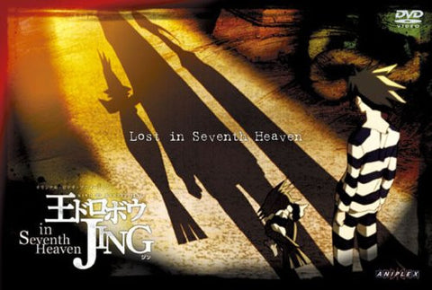 Image for King of Bandit Jing in Seventh Heaven I