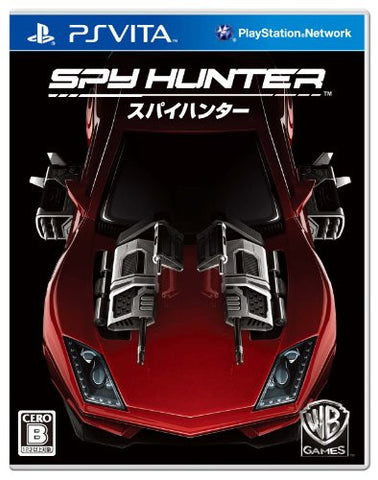 Image for Spy Hunter
