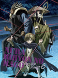 Thumbnail 1 for Nurarihyon No Mago: Sennen Makyo / Nura: Rise Of The Yokai Clan 2 Vol.6 [Blu-ray+CD]