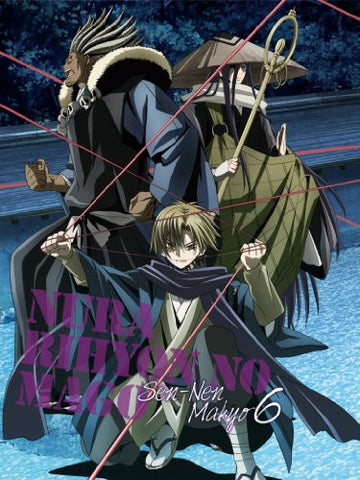 Image for Nurarihyon No Mago: Sennen Makyo / Nura: Rise Of The Yokai Clan 2 Vol.6 [Blu-ray+CD]