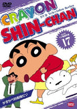 Thumbnail 2 for Crayon Shin Chan 17