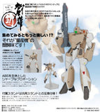 Thumbnail 2 for Macross - VF-1A Mass Production - GN-U Dou (Yamato)