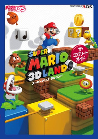 Image for Super Mario 3 D Land The Complete Guide Book / 3 Ds
