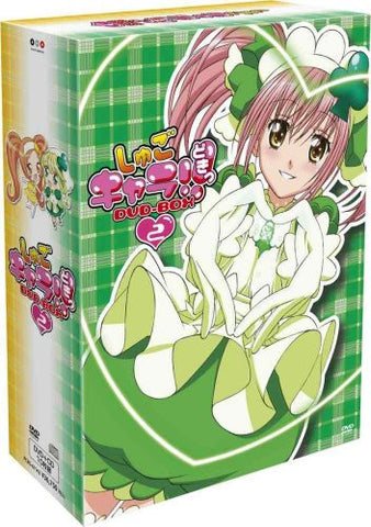 Image for Shugo Chara Doki DVD Box 2