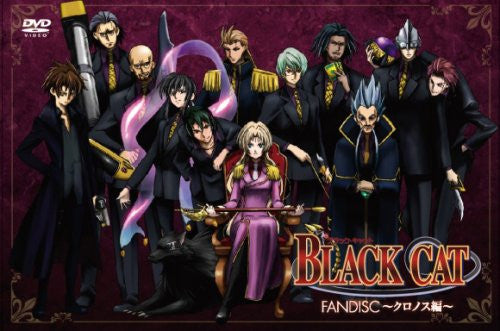 Image 1 for Black Cat Fandisc - Chronos Hen