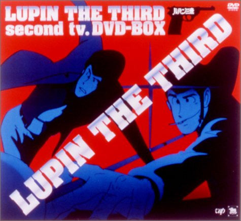 Image for Lupin III Second TV - DVD Box