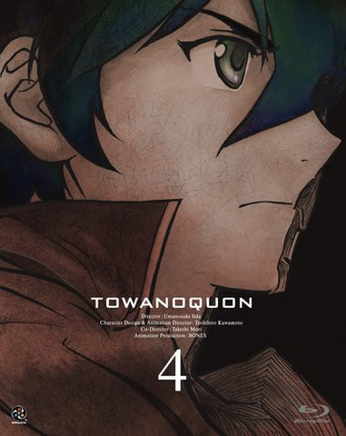 Image for Towa No Quon Vol.4 [Blu-ray+CD Limited Edition]