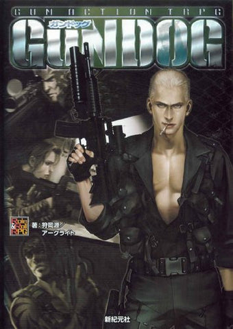 Gundog Game Book / Rpg