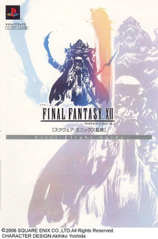 Final Fantasy Xii First Flight Guide (V Jump)