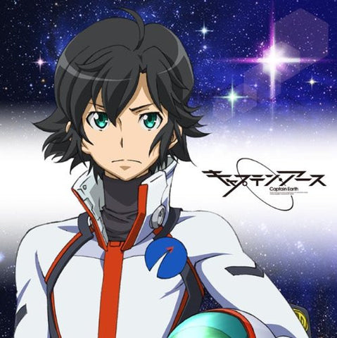 Image for Captain Earth - Manatsu Daichi - Mofumofu Mini Towel - Mini Towel (ACG)