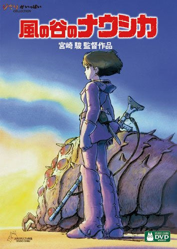 Image 1 for Nausicaa Of The Valley Of The Wind