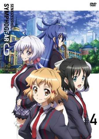 Senki Zessho Symphogear G Vol.4 [Limited Edition]