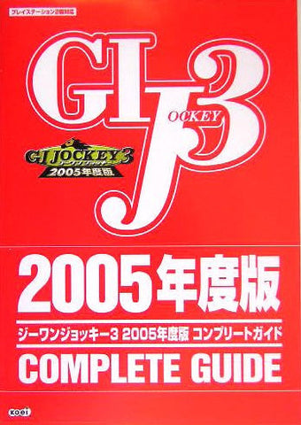 Image for Gi Jockey 3 2005nen Do Ban Complete Guide Book/ Ps2