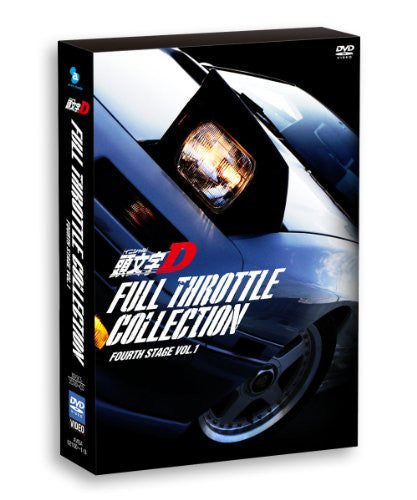 Image 2 for Kashira Moji Initial D Full Throttle Collection Fourth Stage Vol.1 [2DVD+CD]