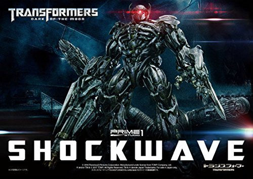 Image 2 for Transformers Darkside Moon - Shockwave - Museum Masterline Series MMTFM-14 (Prime 1 Studio)