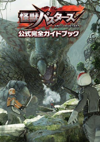 Image 1 for Kaijuu Busters Official Complete Guide Book/Ds