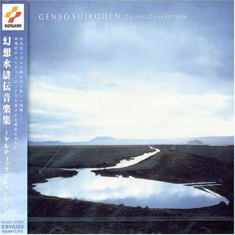 Image for Genso Suikoden Music Collection ~Celtic Collection~