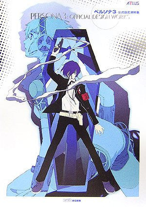 Image 1 for Shin Megami Tensei: Persona 3   Official Design Works