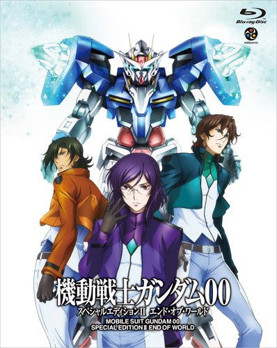 Image 1 for Mobile Suit Gundam 00 Special Edition II End Of World