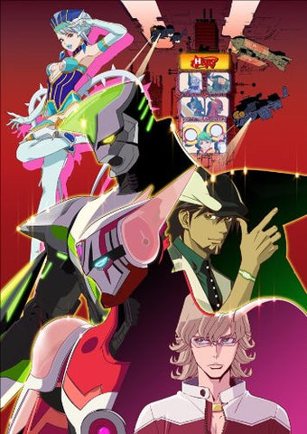 Image for Tiger And Bunny   King Of Works