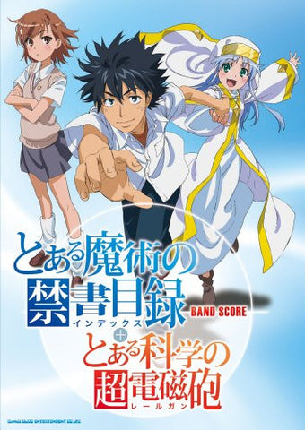 Certain Magical Index / Scientific Railgun Band Scores