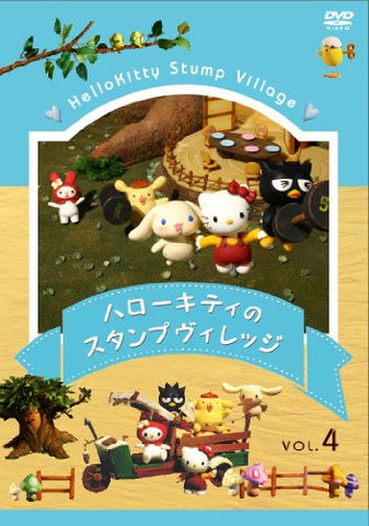 Image for Hello Kitty No Stamp Village Vol.4