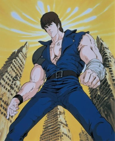 Image for Fist of The North Star 25th Anniversary DVD-BOX TV Series HD Remastered Edition [DVD+Figure Limited Edition]