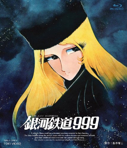 Image 1 for Galaxy Express 999