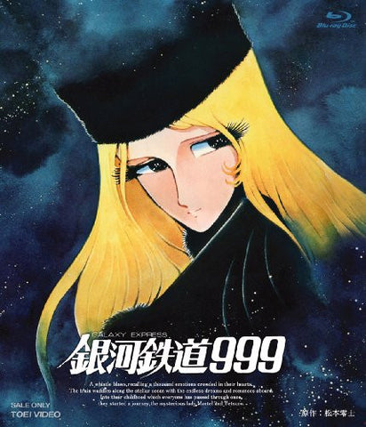 Image for Galaxy Express 999