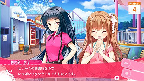 Image 5 for Girl Friend Beta Kimi to Sugosu Natsuyasumi
