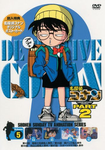 Image for Detective Conan Part.2 Vol.5
