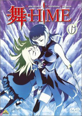 Image 1 for My-HiME Vol.6