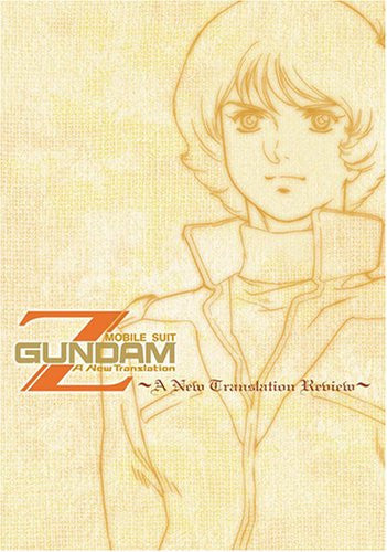 Image 1 for Mobile Suit Z Gundam: A New Translation ~A New Translation Review~ [Limited Edition]