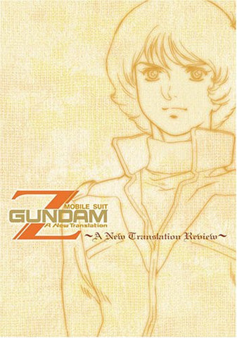 Image for Mobile Suit Z Gundam: A New Translation ~A New Translation Review~ [Limited Edition]