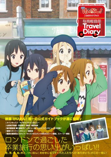 Image 2 for Keion K On The Movie Official Guide Book / Sakurakou Keionbu Travel Diary