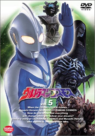 Image 1 for Ultraman Cosmos Vol.5
