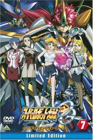 super robot taisen og divine wars 7 limited edition