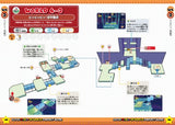 Thumbnail 7 for Super Mario 3 D World Perfect Guide