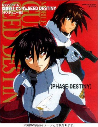 Image 1 for Gundam Seed Destiny Hen Roman Album Art Book